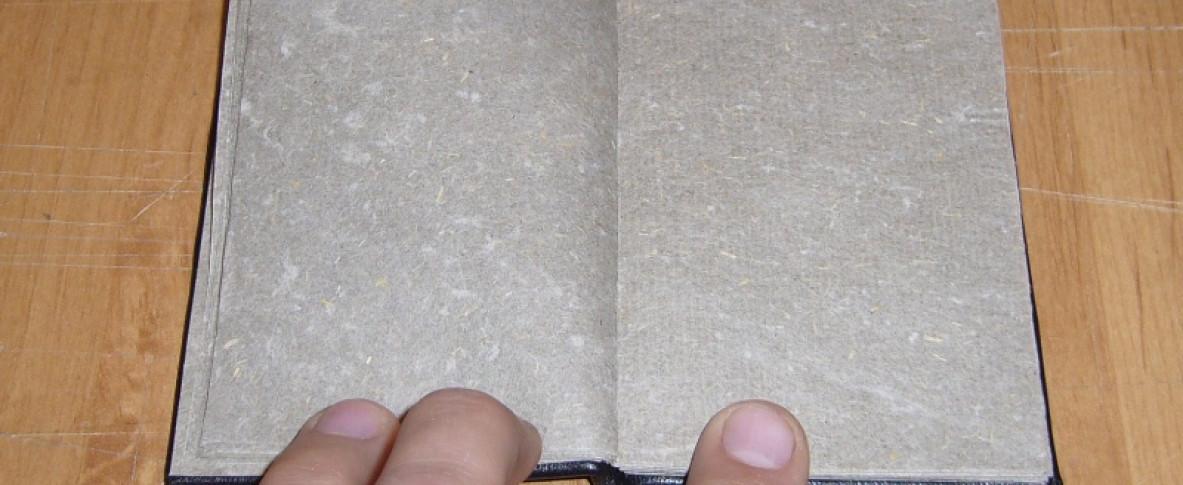 Бумага конопля как называется молоко из конопли